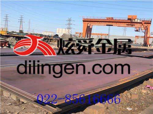 BHNM360耐磨板与q235钢板