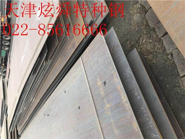 WNM450耐磨板