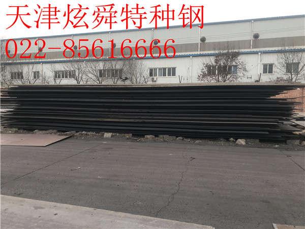 WNM500耐磨板