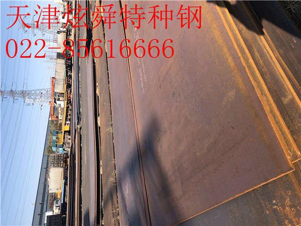 天津NM400耐磨板:预计下周耐磨板库存将重回上涨 耐磨板今日价格