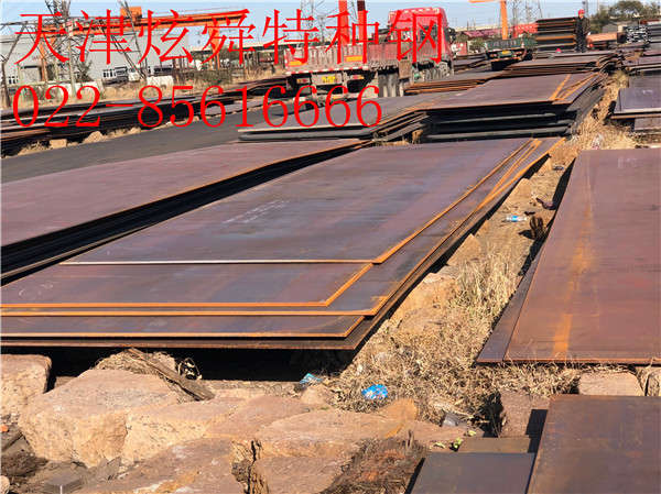 北京耐磨板:耐磨板有哪些