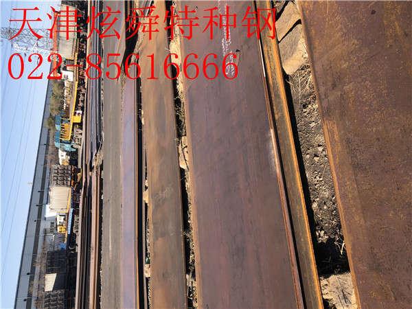 吉林省NM500耐磨板:价格继续上涨涨幅比前期收缩 库存消化快耐磨板多少钱一吨