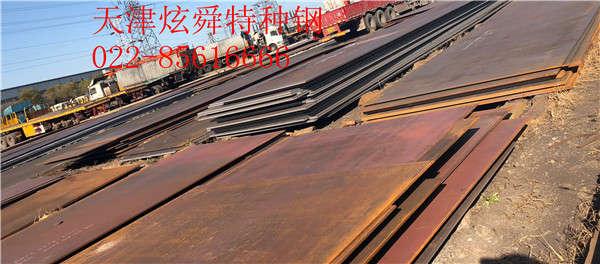 河北省耐磨板:库存能否下降关键的要素还是在于需求端 耐磨板多少钱一吨