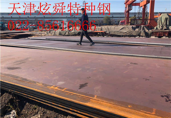 江苏省新钢NM400耐磨板价格:近两日市场需求低 钢贸商犹豫不决迷耐磨板多少钱一吨