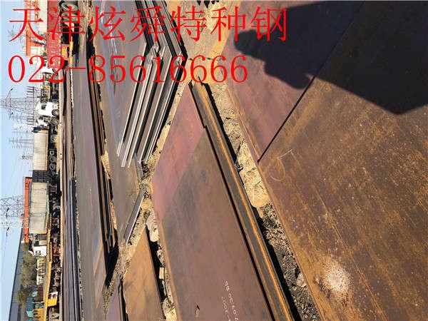 无锡NM360耐磨板:价格高位成交受阻之后市场库存略显回升
