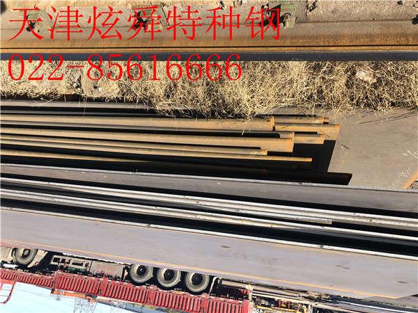 nm400耐磨钢板