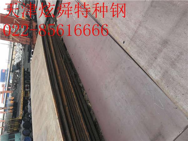 nm500耐磨钢板厂家